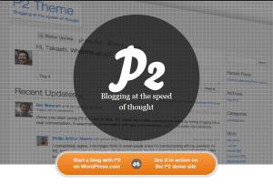 p2 theme logo
